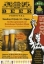 Rainham Cricket Club Beer Festival 2016