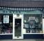 Herta's Hairdressers Rainham