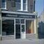 Prestige Launderette Rainham 1972